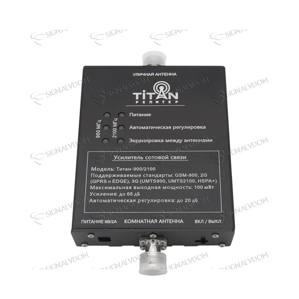 Усилитель сигнала Titan-900/2100 комплект - 2
